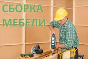 Сборка и ремонт мебели выполним в районе Комаровка