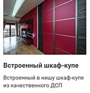 Встроенный шкаф-купе на заказ,  выезд на замер Минск и обл