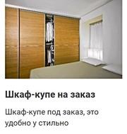 Шкаф-купе под заказ ,  выезд на замер Минск и область